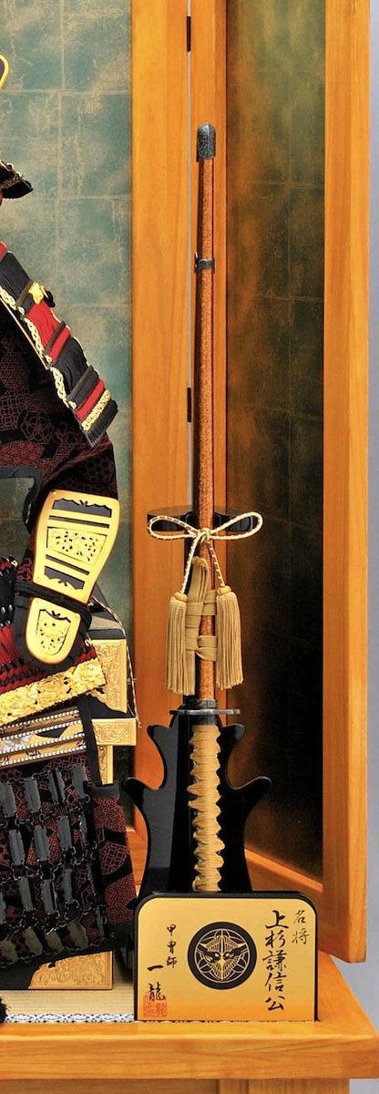 五月人形 着用鎧飾り 鎧飾り 甲冑飾り 平飾り 宝童監修 上杉謙信着用鎧 (武将鎧・上杉謙信)(着用タイプ・着用型)画像6