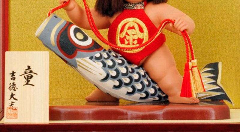 五月人形 金太郎人形 お祝い飾り 子供大将人形・武者人形 吉徳大光作 端午の節句 初節句 お祝い人形 「金太郎6号童」画像3