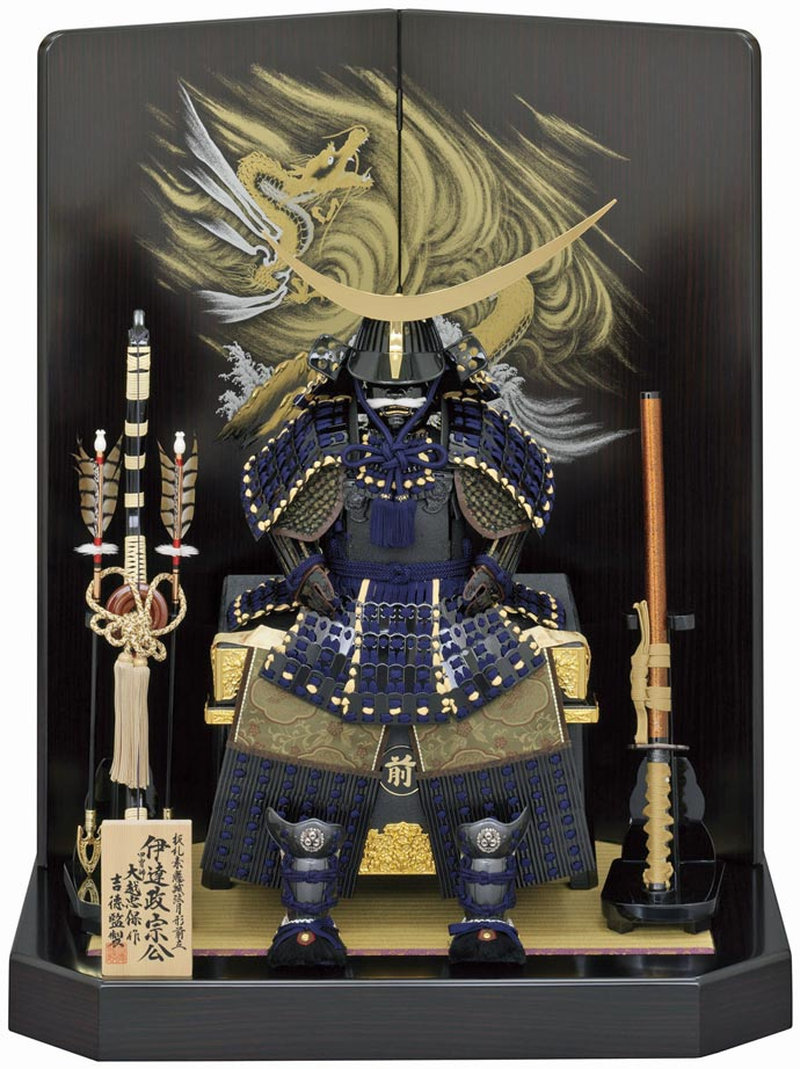 Kobo tensho rakuten global market may doll yoshinori for Armor decoration