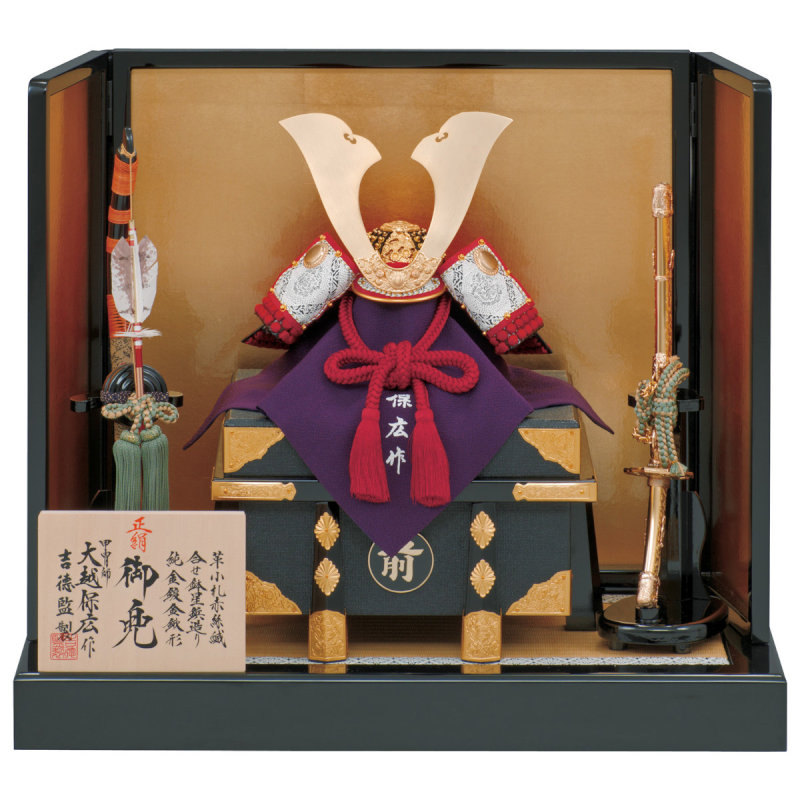 伝統甲冑師シリーズ-大越保広作-兜10号床飾り