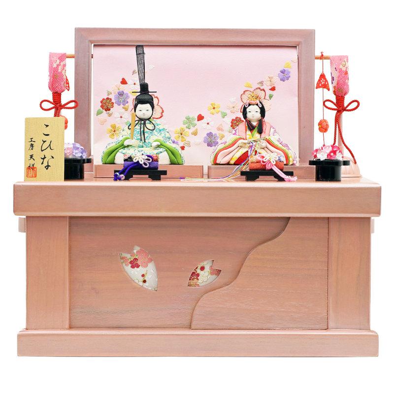 こひな 祝桜 収納雛-人形工房天祥オリジナル