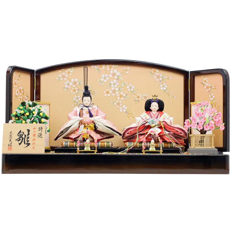 親王飾り 雛(桜刺繍) さくら台屏風セット