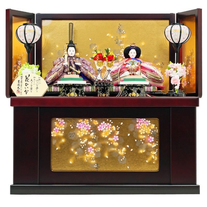 吉徳大光×人形工房天祥 コラボ限定オリジナルひな人形 「吉徳 親王飾り 収納飾り 花ひいな(収納タイプ)」 ひな祭り