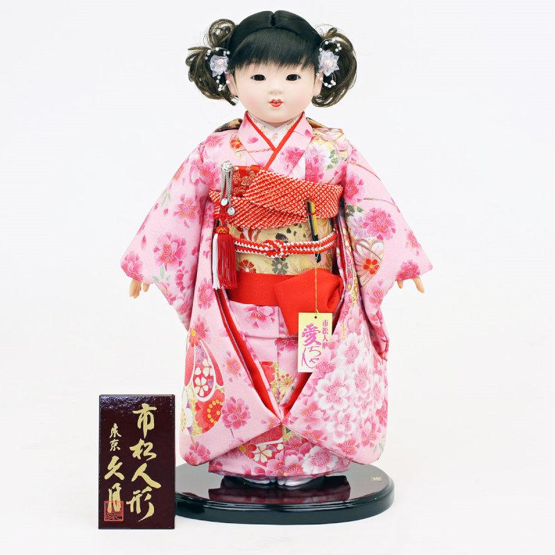 久月作 お出迎え人形 市松人形13号