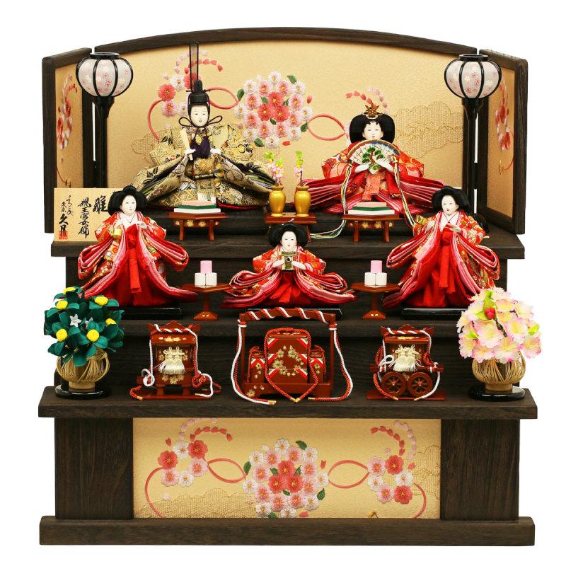 久月×人形工房天祥 コラボ限定オリジナルひな人形 「久月 ひな人形 雛人形 収納三段飾り 五人飾り 五人揃え 親王官女飾り よろこび雛(収納タイプ)」