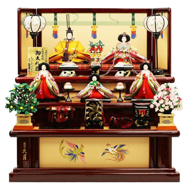 久月×人形工房天祥 コラボ限定オリジナルひな人形 「久月 ワダエミ監修 三段飾り 五人飾り 五人揃え 大御礼雛 王朝時代の十二単」