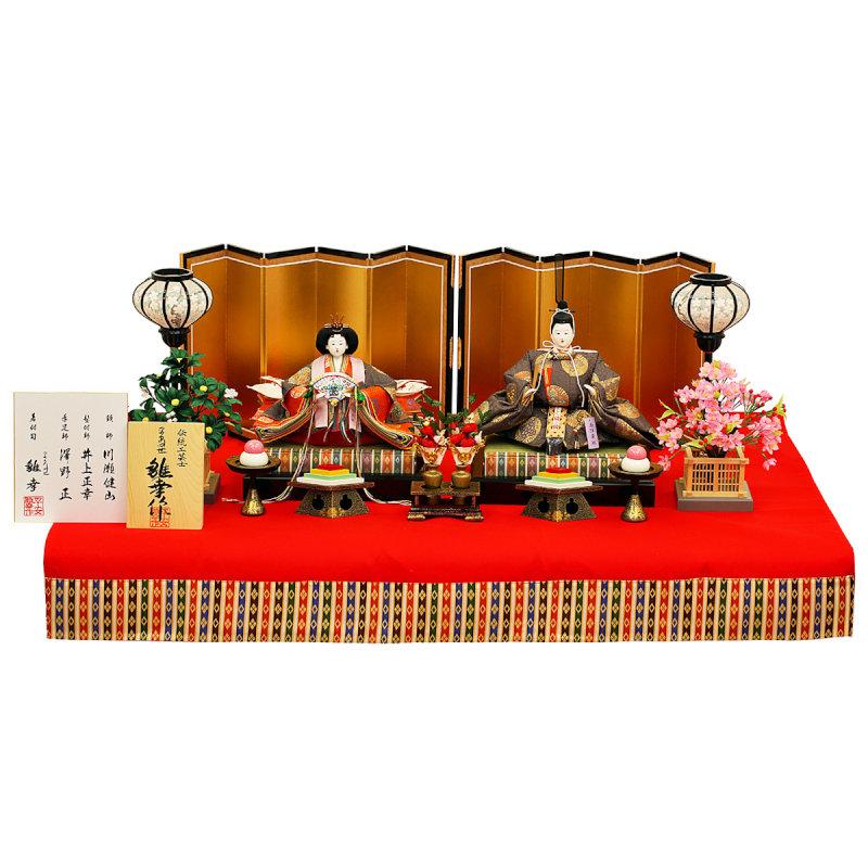 親王飾り 京雛 京七番 御雛(頭師:川瀬健山)