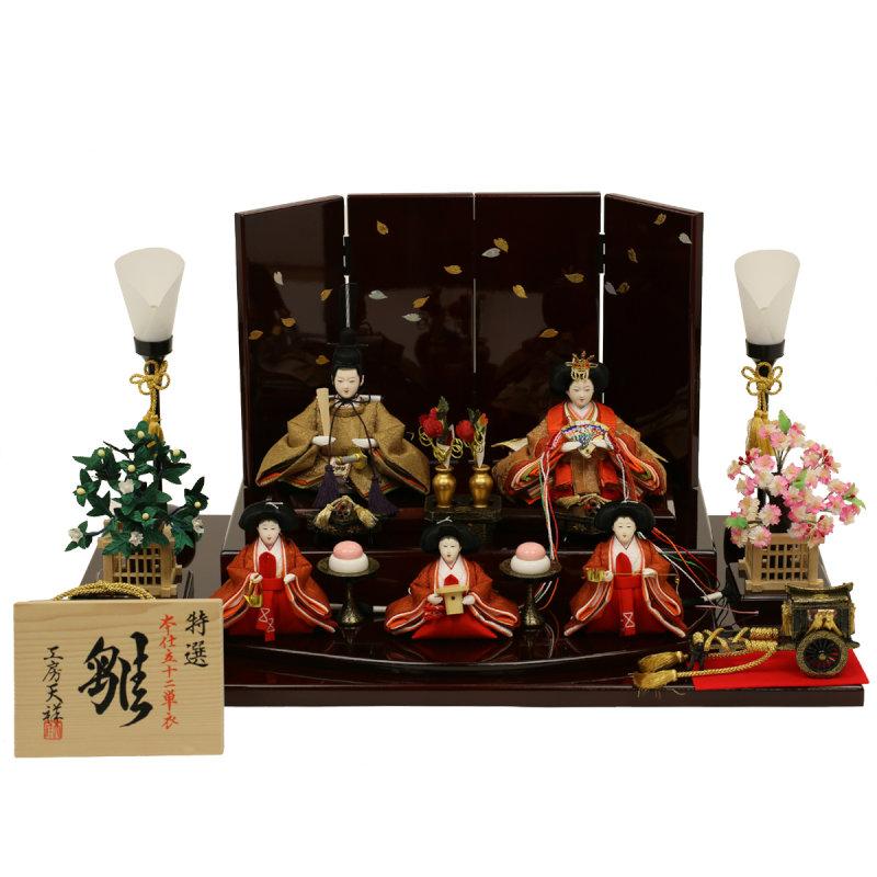 雛 小三五親王芥子官女飾り(三人官女付)