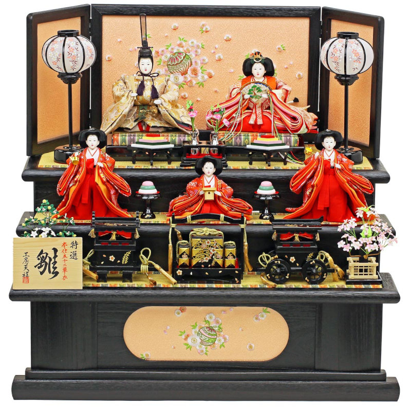 雛 三五親王芥子官女(三人官女付)