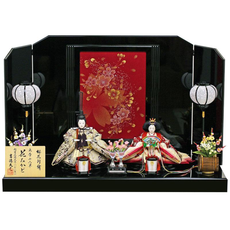 吉徳大光×人形工房天祥 コラボ限定オリジナルひな人形 「吉徳 ひな人形 雛人形 親王飾り 花みかど雛」ひな祭り