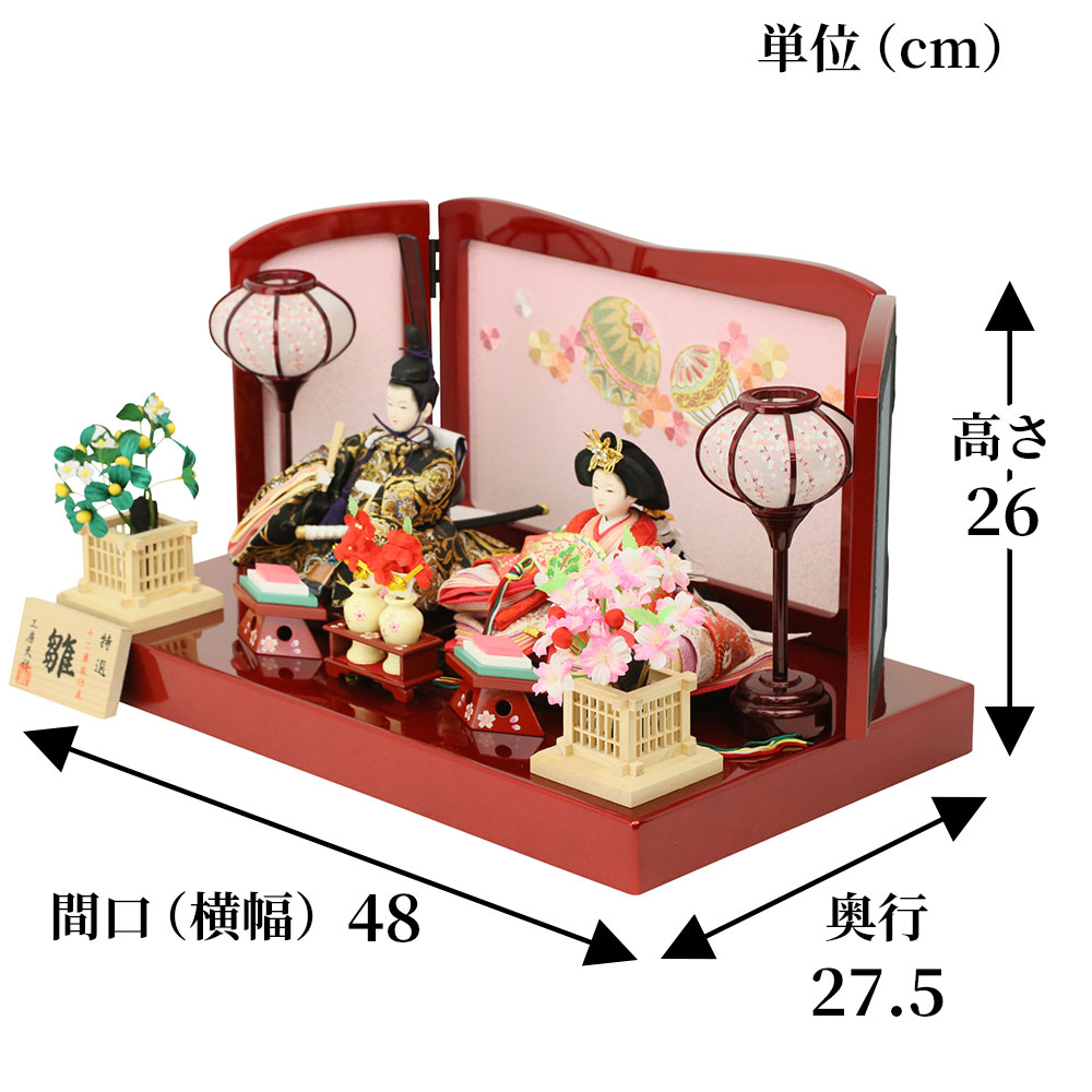 雛人形  親王飾り  小芥子親王  マリさくら刺繍(赤)