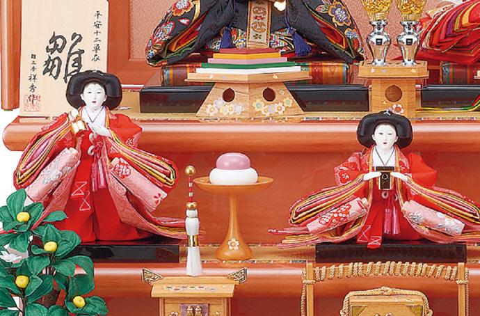 雛人形 十二単 衣装着雛人形 祥秀作 三段飾り 雛 三五親王芥子官女 (三人官女付)画像4