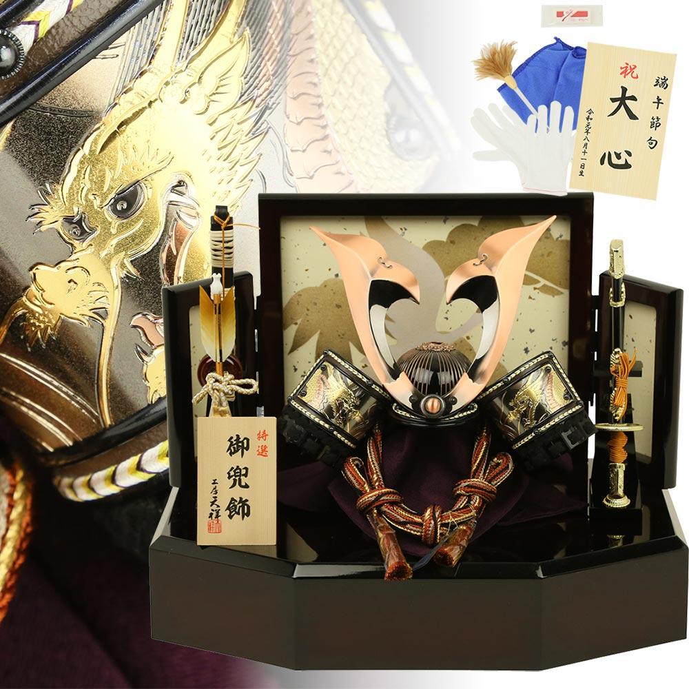 五月人形 兜飾り コンパクト 10号アンチモニーブロンズ北斗大鍬兜 吉祥台屏風セット