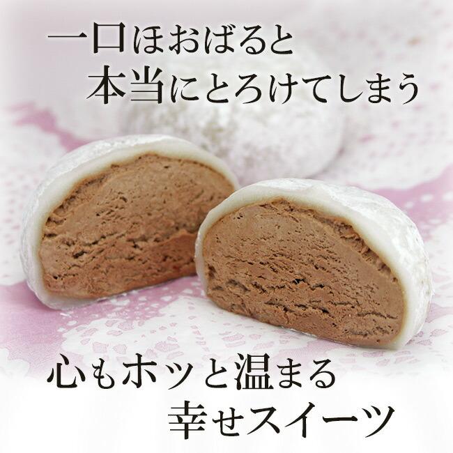 美味しさイメージ1(説明)