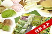 抹茶スイーツのまごころギフト 竹セット