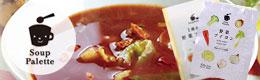 毎日おいしいスープパレット