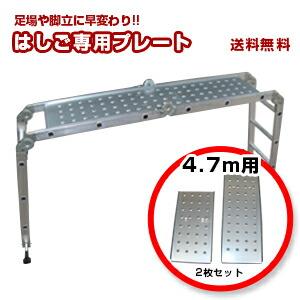 便利な多機能な梯子・はしご 折りたたみできて脚立にもなる!