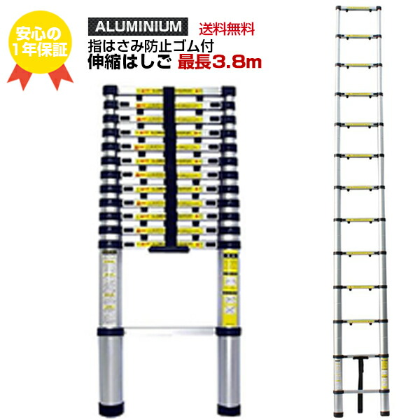 便利で伸縮可能な梯子・はしご 折りたたみできて脚立にもなる!