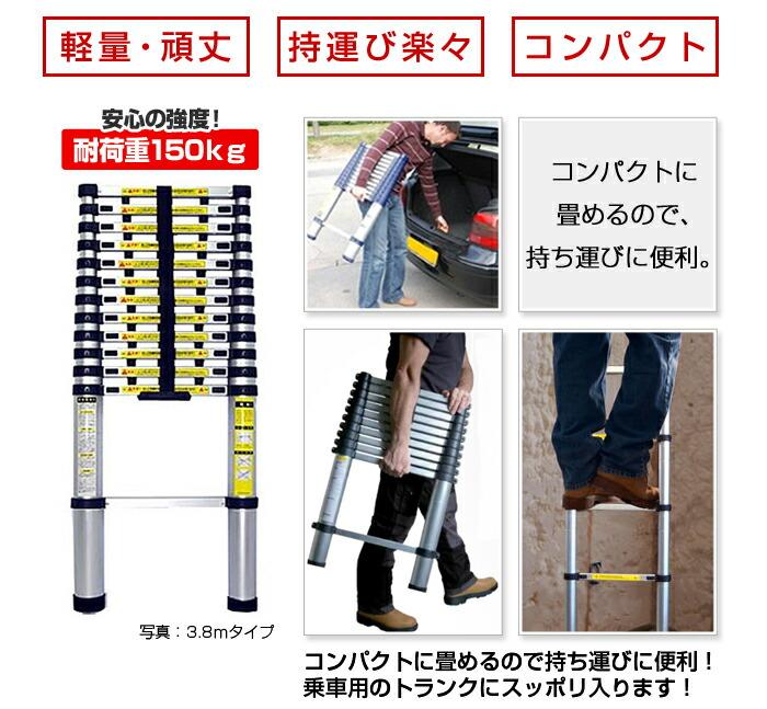 伸縮はしご3.8mの使用用途