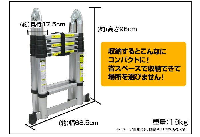 伸縮はしご・脚立5.0mの仕様