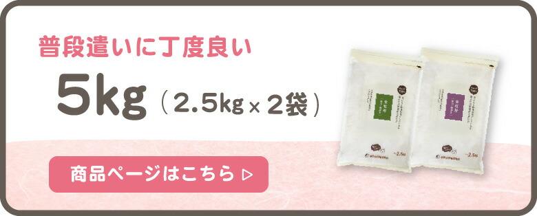 全粒粉2.5kgもあるよ
