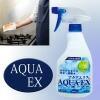 アクアエクス 多目的エコ洗剤 お試しボトル