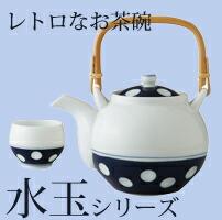 レトロ茶碗 水玉