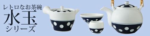 こだわり雑貨本舗 レトロ 陶器 水玉シリーズ