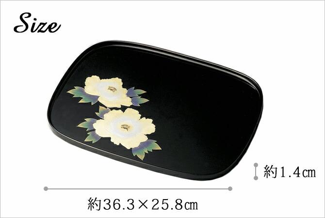 牡丹沈金 12.0小判盆 黒