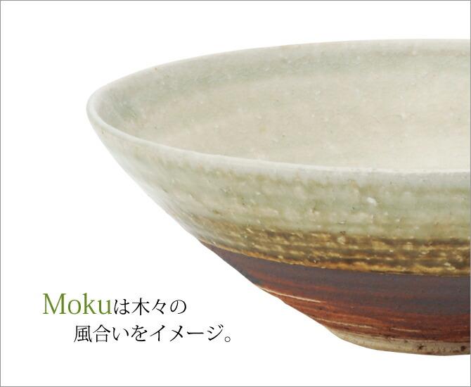 Moku 鉢