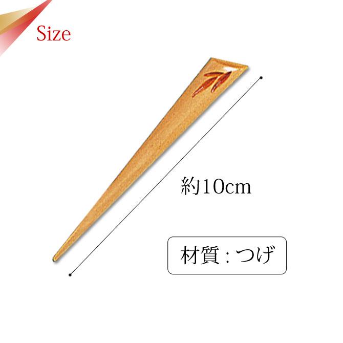 つげ三角 5本 8111