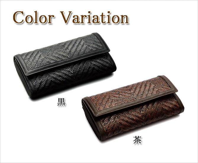 籐 マルチ財布【黒 】
