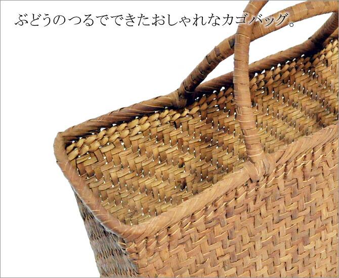 wild grapevine bag 91430