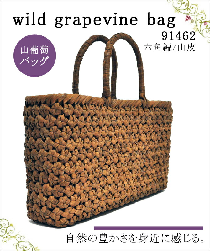 wild grapevine bag 91462