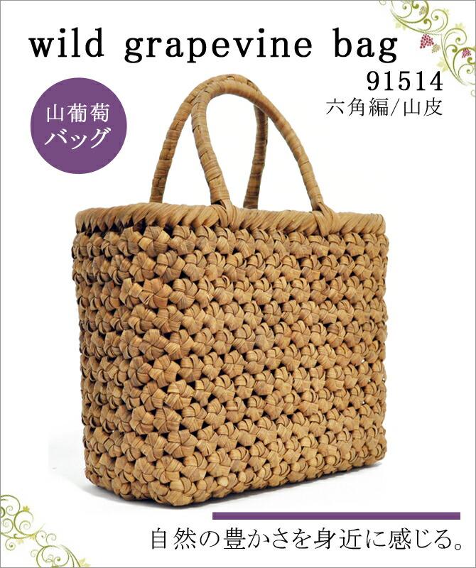 wild grapevine bag 91514