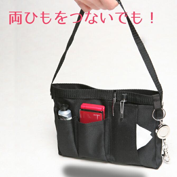 伸縮リール付きバッグINバッグ