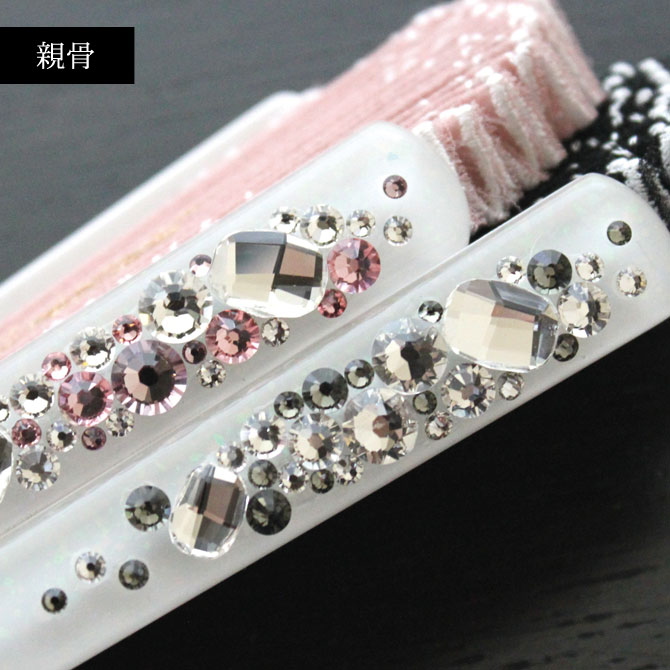 京都オパール 煌 ブラック 扇子袋セット R03502-52