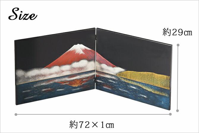 立山彫富士山 二枚屏風 黒