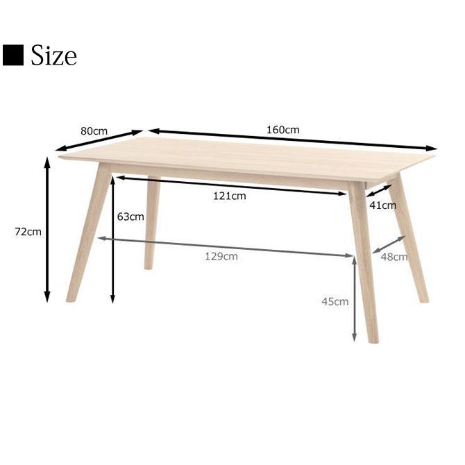 天然オーク無垢材 ダイニングテーブル 160cm幅 L2T360NA