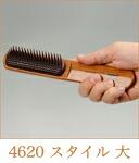 KENT(ケント)スタイリングブラシ(4620)