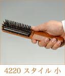 KENT(ケント)スタイリングブラシ(4220)