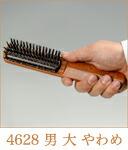 KENT(ケント)ヘアブラシ(4628)