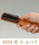 KENT(ケント)ヘアブラシ(4224)
