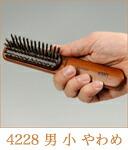KENT(ケント)ヘアブラシ(4228)