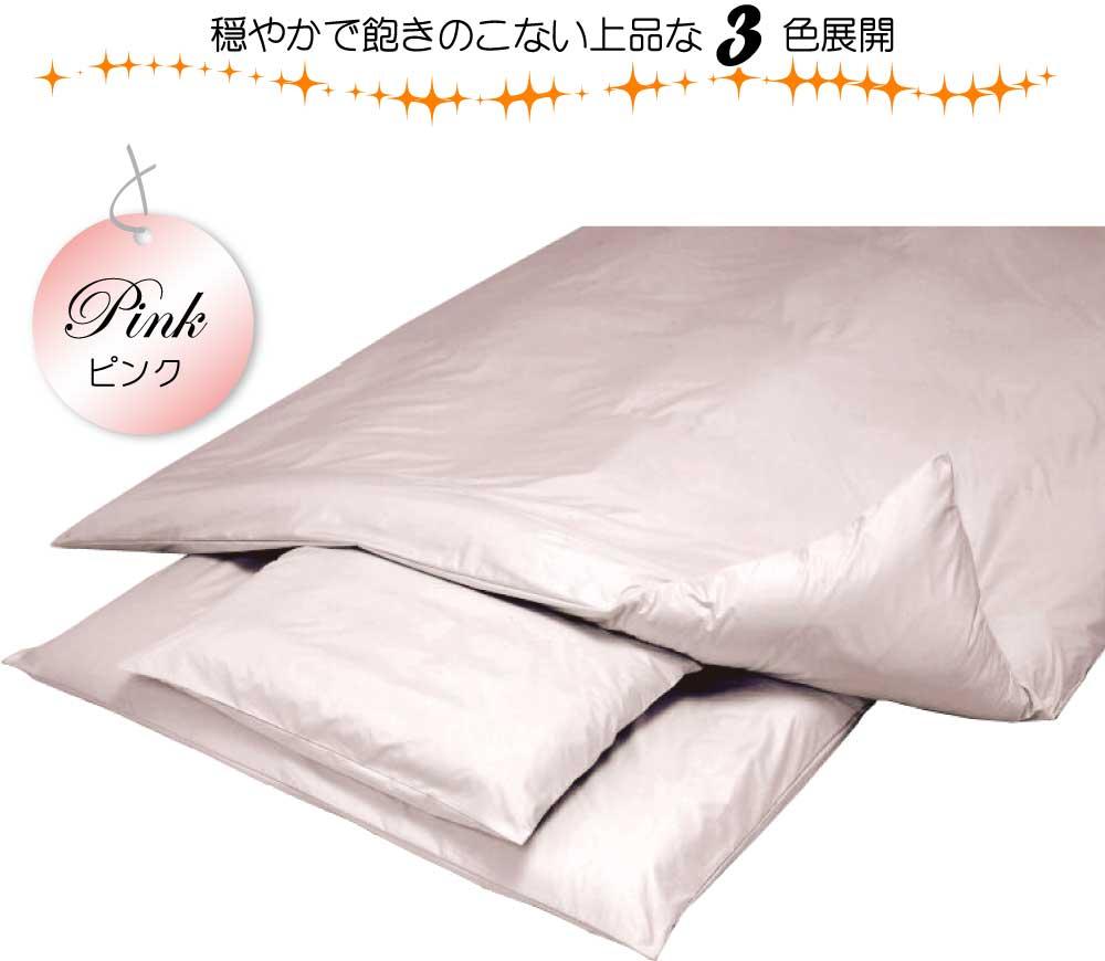 穏やかできれいな上品な3色、ピンク