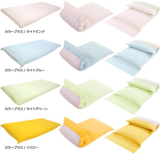 カラープラスシリーズ、ライトピンク、ライトブルー、ライトグリーン、イエロー