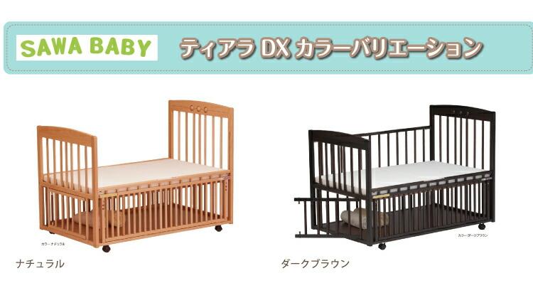 デュアルスライドベッドティアラDX/両側スライドドア/添い寝も出来る安心ベッド/ひのきの床板/便利な収納棚/敷布団の上と下げた手すりがフラット/ダークブラウン/ナチュラル/代引不可