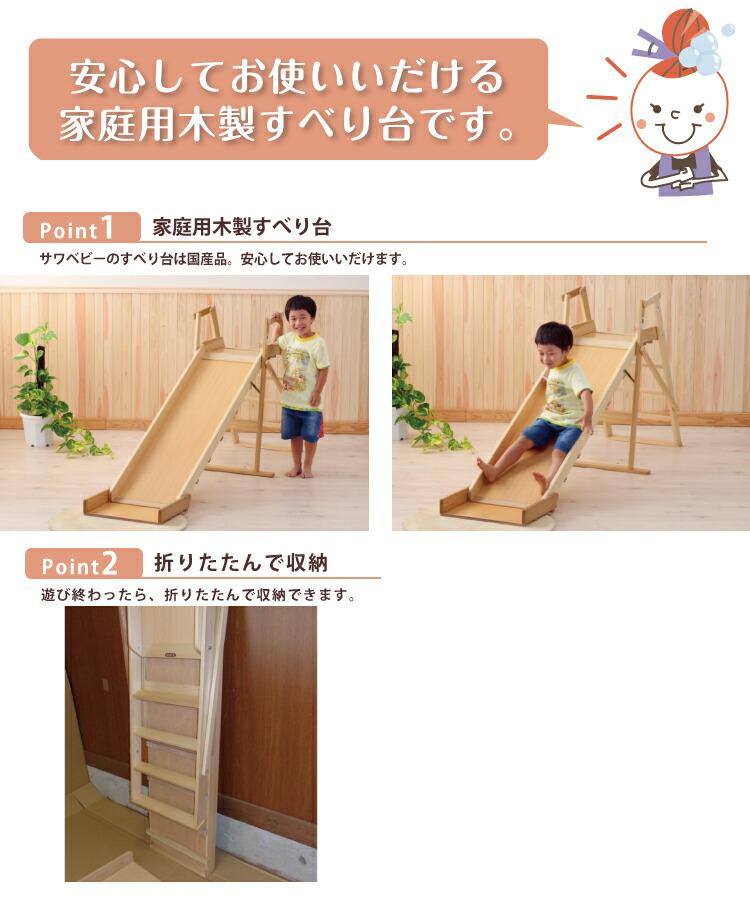 木製すべり台アニマルワウ/日本製の木製すべり台で、ぞうさんたちと遊んじゃお/家庭用木製すべり台/折りたたんで収納可能/ナチュラル/代引不可