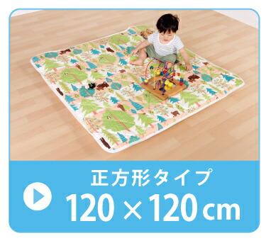 【あす楽】キルトパッドベビーサイズ90×90cm【日本製】