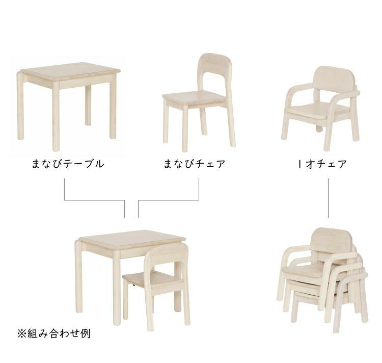 キッズデスク コントラクト家具 台形テーブル 3歳 ナチュラル